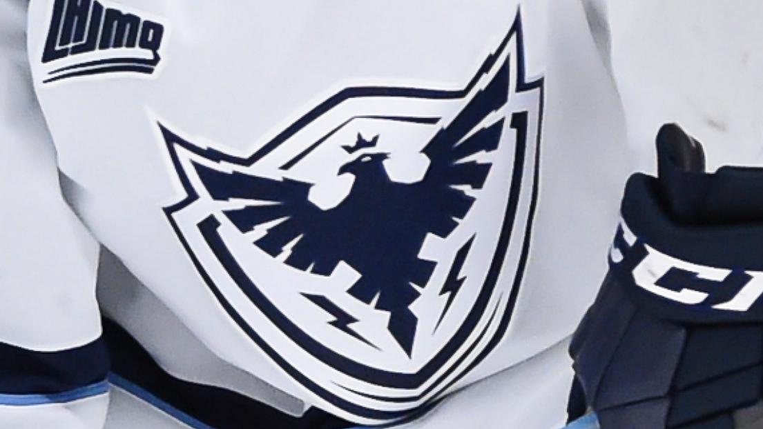 Le logo du Phoenix de Sherbrooke