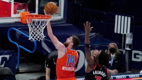 Les Raptors mettent la main sur Svi Mykhailiuk