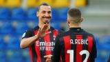 Zlatan Ibrahimovic et Ante Rebic