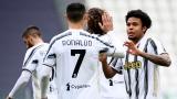 Des joueurs de la Juventus