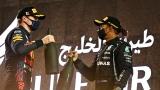 Lewis Hamilton et Max Verstappen