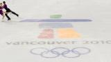 La glace des Jeux olympiques de Vancouver