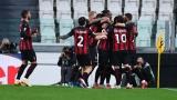 Des joueurs de l'AC Milan célébrant un but.