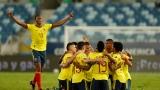 Célébrations de la Colombie