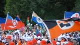 Cérémonie d'ouverture des Jeux du Québec de 2012