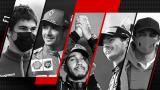 Lance Stroll, Charles Leclerc, Lewis Hamilton, Max Verstappen et Lando Norris