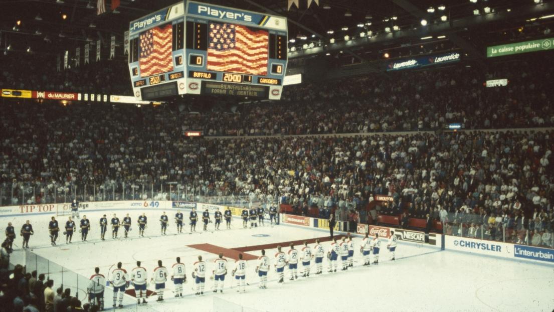 Le Forum de Montréal