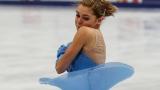 Alaine Chartrand