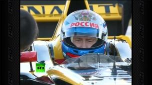 Poutine, pilote de F1?