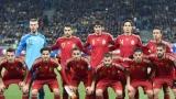 Se sera une Espagne sans Costa, Torres, Mata et Cazorla qui pointera nez en France en juin prochain.