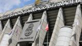 Le domicile du Real Madrid