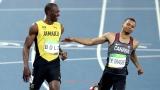 Usain Bolt et Andre De Grasse