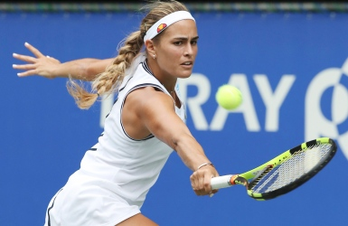 Monica Puig poursuit sa route à Tianjin