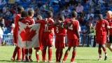 Canada Coupe Danone