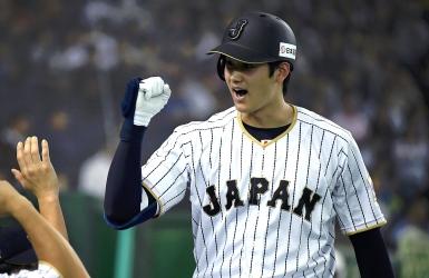 Un nouvel honneur au joueur étoile Shoehi Otani