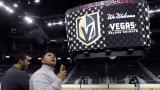 Des partisans au T-Mobile Arena de Las Vegas