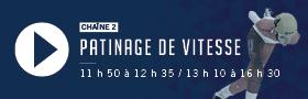 Jeux du Québec Chaîne 2