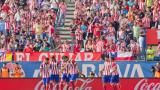L'Atlético obtient des résultats très positifs depuis l'arrivée d'investisseurs étrangers dans l'entourage de l'équipe.