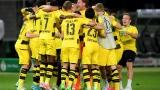 Le Borussia Dortmund remporte la Coupe d'Allemagne