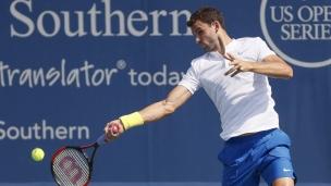 Dimitrov accède au 3e tour à Cincinnati