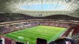 Le stade Al Thumama
