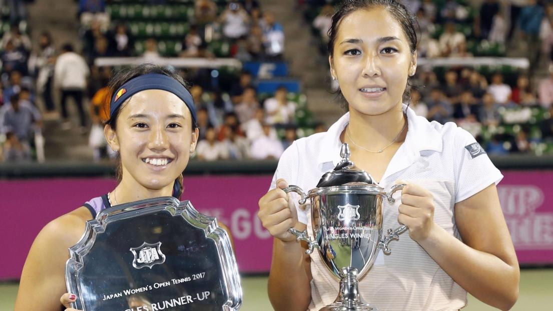 Premier titre pour Zarina Diyas à Tokyo — Tennis