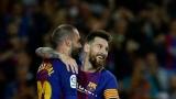 Aleix Vidal et Lionel Messi