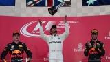 Max Verstappen, Lewis Hamilton et Daniel Ricciardo