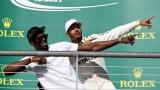 Usain Bolt et Lewis Hamilton