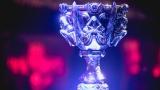 La Summoner Cup