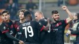 Les joueurs de l'AC Milan