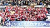 Célébrations du Canada à la Coupe Spengler