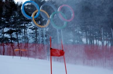 Ski alpin : le slalom dames reporté