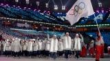 La athlètes olympiques de Russie à la cérémonie d'ouverture