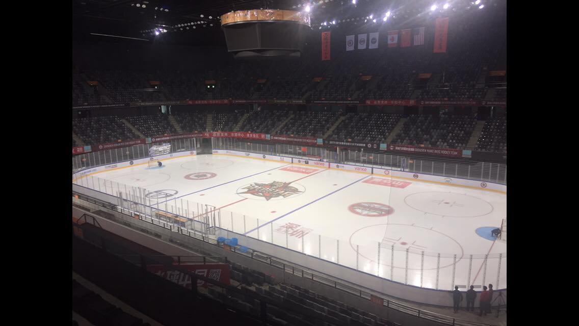 Une vue de la glace du complexe sportif de Shenzhen où évolue Kunlun et Vanke.