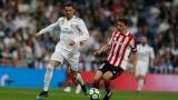 Cristiano Ronaldo et Ander Iturraspe