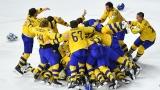Les joueurs de la Suède