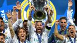 Sergio Ramos soulève la coupe à Kiev accompagné du reste de l'équipe.