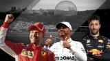 Sebastian Vettel, Lewis Hamilton et Daniel Ricciardo