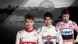 Charles Leclerc, Lance Stroll et Sergio Perez