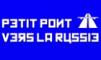Petit Pont vers la Russie