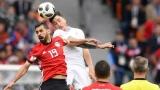 Uruguay-Égypte au Ekaterinburg Arena