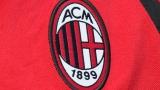 Le logo de l'AC Milan
