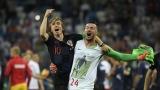 Luka Modric et Danijel Subasic