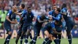 Les Français célèbrent leur conquête