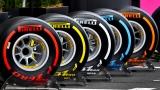 Des pneus de F1.