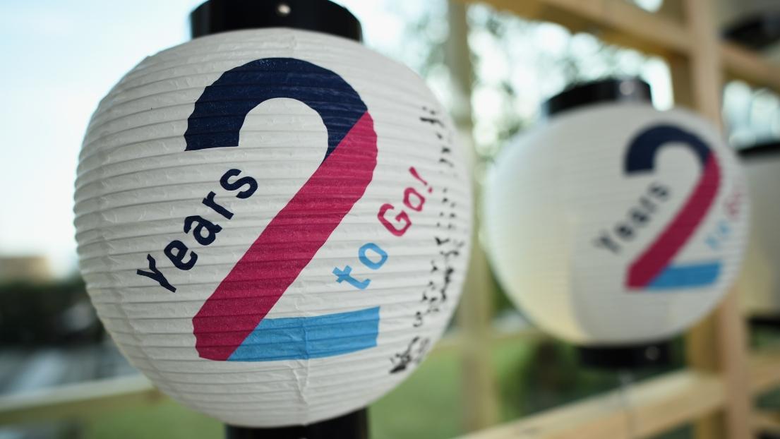 Le compte à rebours est lancé à deux ans des Jeux olympiques de Tokyo