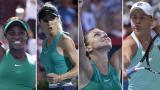 Sloane Stephens, Elina Svitolina, Simona Halep et Ashleigh Barty