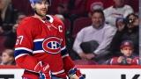 Malgré de persistantes rumeurs d'échanges, Max Pacioretty a réitéré son amour envers Montréal