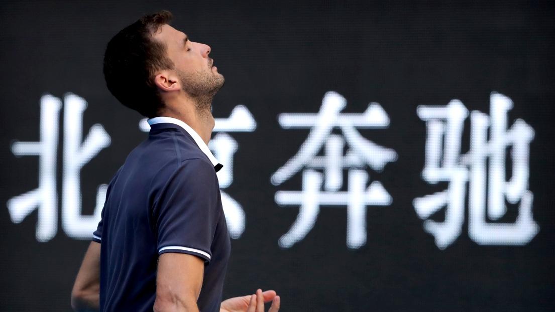 Dimitrov passe à la trappe — Pékin
